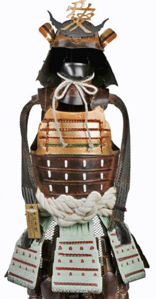 Samurai Krieger Rüstung