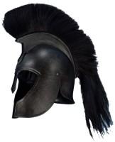 Troja Helm