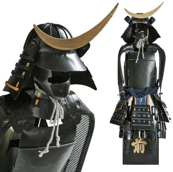 Samurai Krieger Rüstung Miniatur